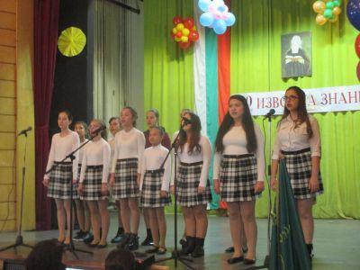 130 години - извор на знания - ОУ Св. Климент Охридски - Професор Иширково