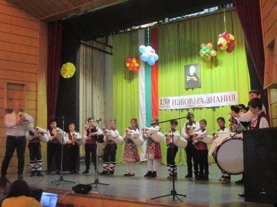 Гости участници в празничния концерт - ОУ Св. Климент Охридски - Професор Иширково
