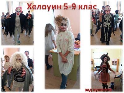 Прогимназия - ОУ Св. Климент Охридски - Професор Иширково