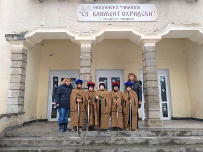 Коледари 2018 - ОУ Св. Климент Охридски - Професор Иширково