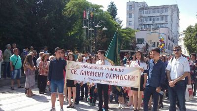 На площада в град Силистра - ОУ Св. Климент Охридски - Професор Иширково